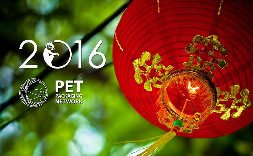 PET Packaging Network